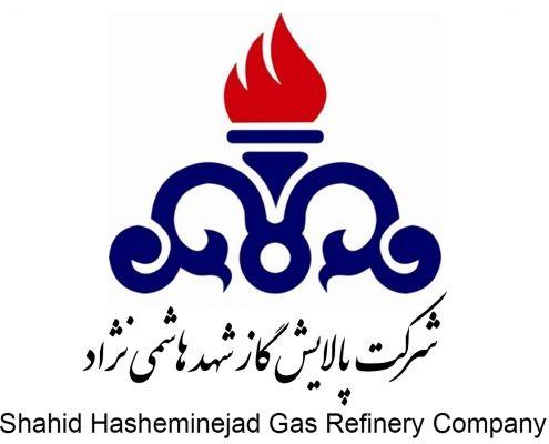 شرکت پالایش گاز شهد هاشمی نژاد