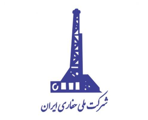 شرکت ملی حفاری ایران